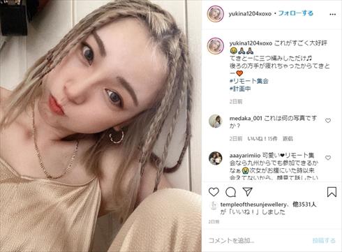 木下優樹菜 Instagram インスタ 引退 タピオカ 姉
