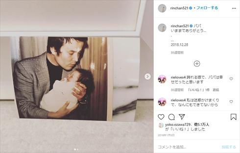 梨花 母親 美人 幼少期 Instagram 父親