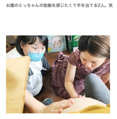 ニッチェ 江上敬子 出産 第1子 近藤くみこ