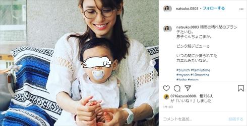 小池徹平 息子 1歳 誕生日 妻 永夏子 インスタ