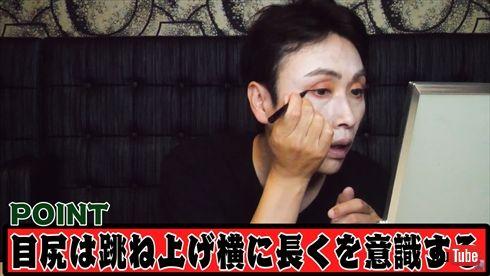 児嶋一哉 アンジャッシュ チャイボーグ メイク van YouTube