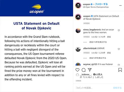 ジョコビッチ 失格 敗退 全米大会 全米オープン US カレーニョ・ブスタ 線審 ボール なぜ
