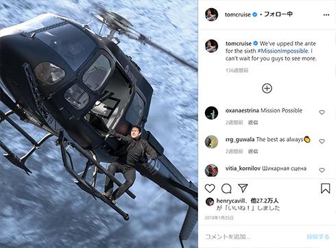 トム・クルーズ ミッション:インポッシブル ミッションインポッシブル MI7 クリストファー・マッカリー 撮影 再開 開始 事故 アクション ノルウェー 延期 遅延