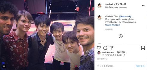 宇野昌磨 スイス コーチ ステファン・ランビエール 拠点 出発 暴露 ポロリ フィギュア スケート グランプリ シーズン