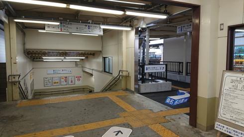 阿倉川駅 錯視案内