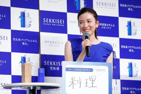 永野芽郁 コーセー 雪肌精 ミューズ