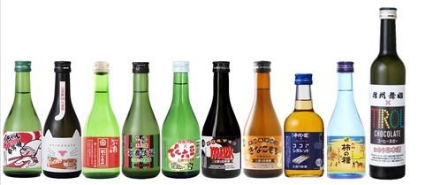 吉乃川 浪花屋の柿の種に合う日本酒