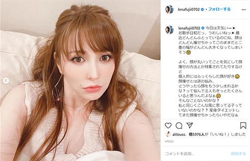 藤井リナ 出産 妊娠 性別 名前 相手 モデル インスタ
