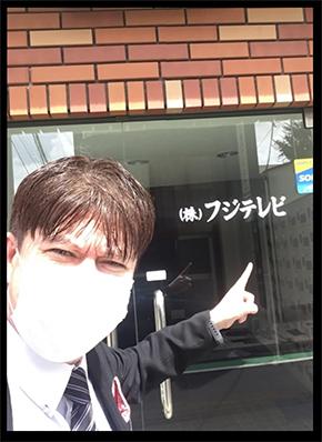 岡田眞善 タクシー 運転手 フジテレビ グッディ 遅刻 生放送 ギリギリ 岡田真澄