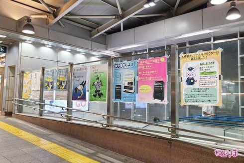 大崎駅 おうさき ポスター