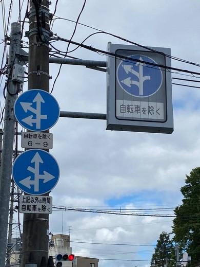 こちらもすぐそばにある可変標識。9時前まではこのようだが……