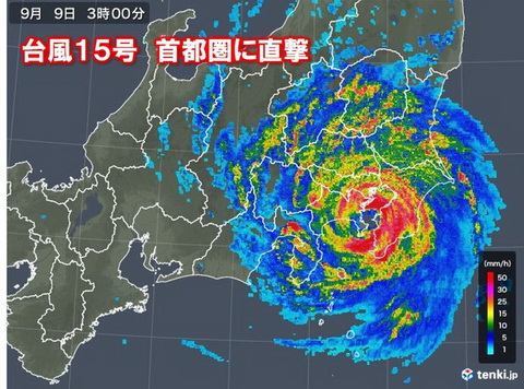 令和元年房総半島台風