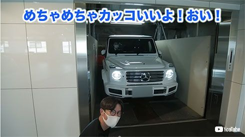 藤森慎吾 オリエンタルラジオ ベンツ