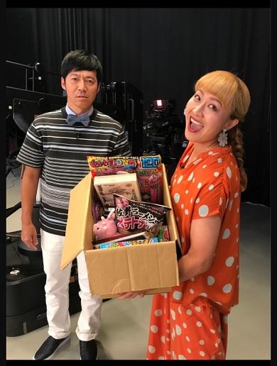 丸山桂里奈 東MAX 結婚祝い 東貴博 金