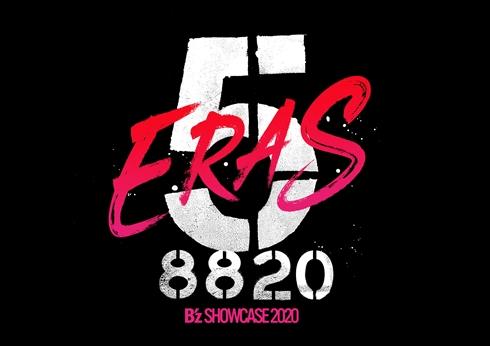 B'z 配信ライブ 無観客 Zepp Haneda B'z SHOWCASE 2020 サポートメンバー 稲葉浩志 松本孝弘