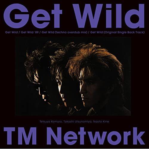 get wild 出勤 小室哲哉 TM NETWORK 紅蓮の弓矢 退勤 Linked Horizon
