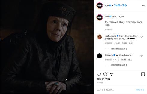 ダイアナ・リグ ゲーム・オブ・スローンズ GOTT 死去 追悼 ガン 死亡 オレナ・タイレル