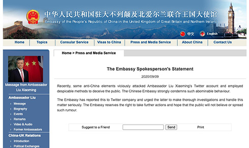 在英中国大使がポルノや反中国的な投稿に「いいね」 大使館は攻撃を受けたとしてTwitterに調査要請