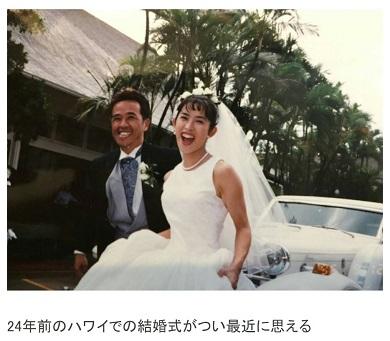 つまみ枝豆 江口ともみ 結婚 24年 24回 記念日 ハワイ
