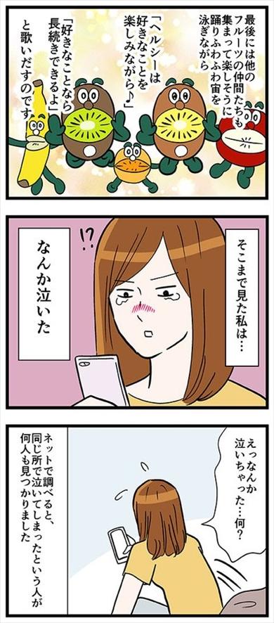 キウイブラザーズ ゼスプリ