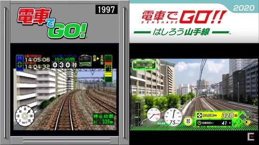電車でGO! 初代 スマホ ゲーム