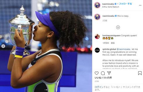 大坂なおみ ミシェル・オバマ前大統領夫人 テニス 全米オープン女子シングルス BLM BlackLivesMatter 人種差別抗議
