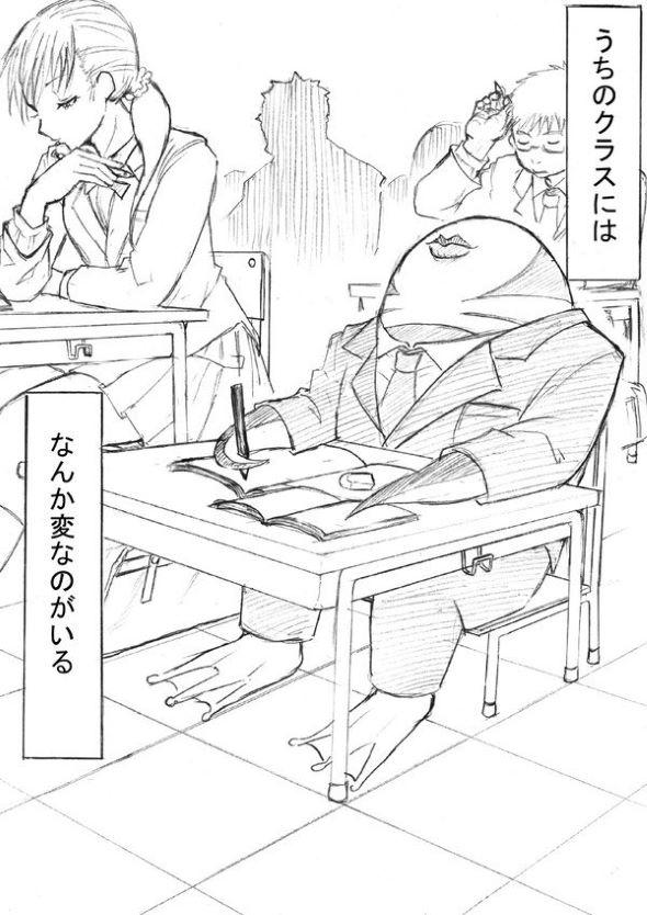 うちのクラスのポチ 阿東里枝 漫画 宇宙人 思春期