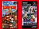 「ファイアーエムブレム 紋章の謎」「スーパードンキーコング 2」がNintendo Switch Onlineに 「マルスって誰?」が分かる代表作