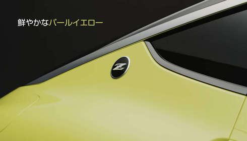 日産 フェアレディZ プロト Z35