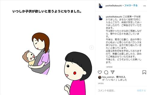 テレビ朝日 竹内由恵