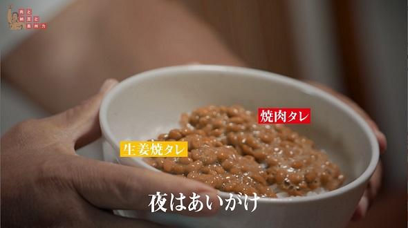 長州力納豆