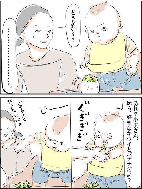 スマッシュケーキ02