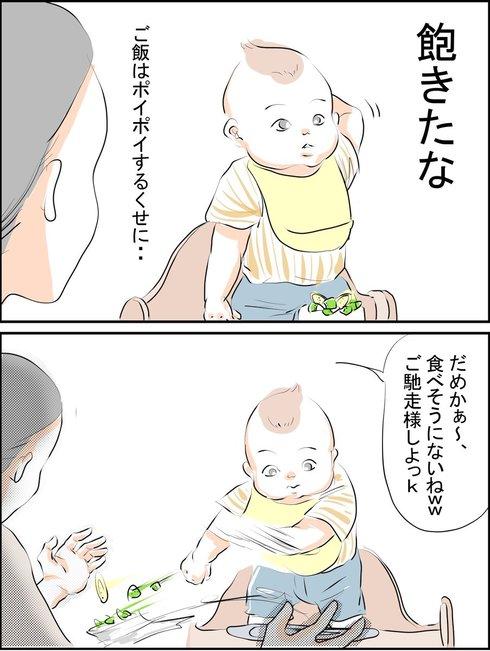 スマッシュケーキ03