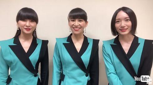 perfume パフューム 衣装 フェス 写真集 ライブ