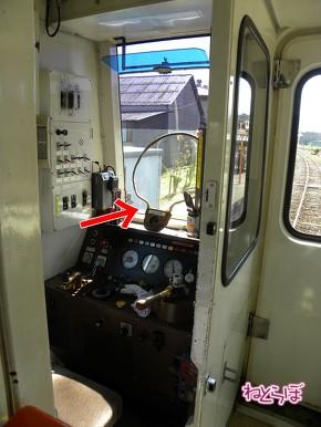 電車が正面衝突しない理由 単線 閉そく 票券指令閉そく式