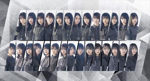 欅坂46 櫻坂46