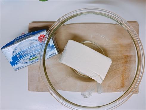 チーズケーキ レシピ ねとめし
