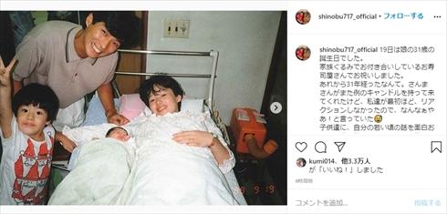 大竹しのぶ IMALU 明石家さんま 誕生日 インスタ 夫婦 長男