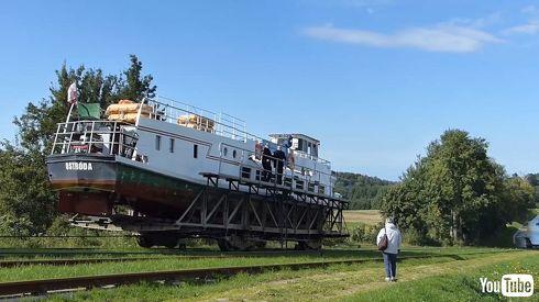 鉄道 YouTube 海外 ポーランド 船 インクライン