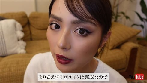 内田理央 だーりお コスプレ ジョジョの奇妙な冒険 空条徐倫 ストーンオーシャン YouTube