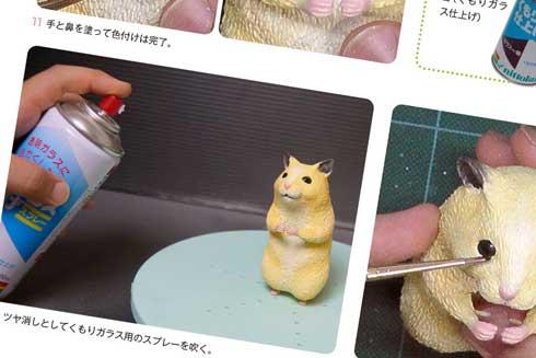 めーちっさい 謎の犬 弟子の猫 フィギュア Everything is a stream