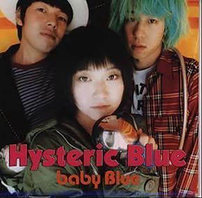 Hysteric Blue ヒステリック・ブルー 逮捕 懲役 強姦 強制わいせつ 再犯 性犯罪 解散 Tama タクヤ ナオキ