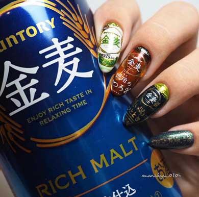 ビール 金麦 缶 お酒 ネイル 爪 手描き MARINA