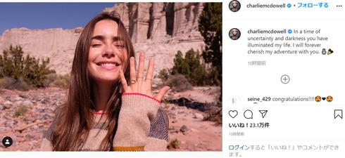 リリー・コリンズ チャーリー・マクドウェル 白雪姫と鏡の女王 あと1センチの恋  婚約報告 Instagram