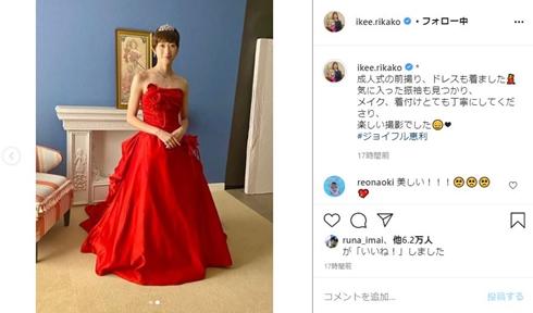 池江璃花子 二十歳 成人式 誕生日 ドレス 前撮り