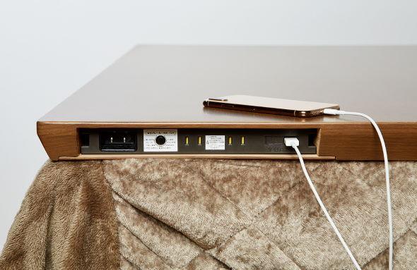 イオン 在宅ワーク 高脚こたつ USBポート コンセント