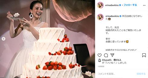 ドキンちゃん ドーキンズ英里奈 結婚 式 挙式 新型 コロナ ウイルス Covid-19 延期 中止 配慮 対策