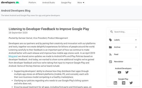 Google Playがアプリ内購入手数料30%を導入すると明記 手数料の回避を防ぐ規約改定