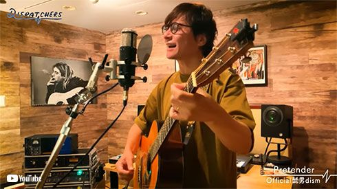 岡野昭仁 Pretender Official髭男dism