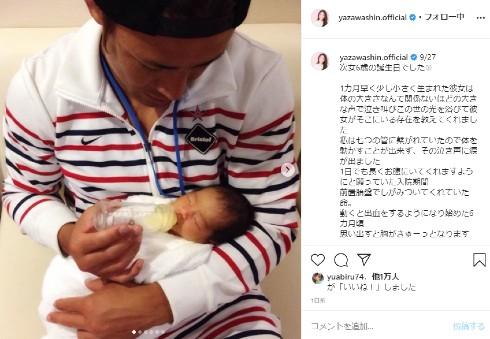 矢沢心 魔裟斗 インスタ 子ども 誕生日